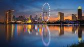Singapore city — Stock Photo