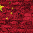 Chinese flag on brick wall — Stock Photo