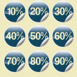 Sale buttons with discount — Stock Photo #30145283
