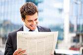 Newspaper — Stock Photo