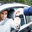 Car key — Stock Photo #22872678