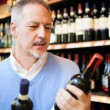 Stock Photo: Wine shopping