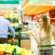 Supermarket — Stock Photo #23284060