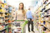 Supermarket — Stockfoto