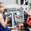 Fitness — Stock Photo #23608963