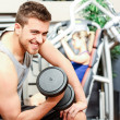 Fitness — Stock Photo #23609057