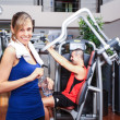 Fitness — Stock Photo #23609059