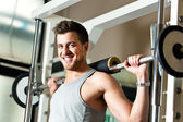 Man doing fitness — Stock Photo