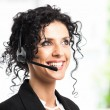 Smiling customer representative portrait — Stock Photo #24037037