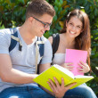 Students — Stockfoto #24039947