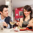 Stock Photo: Couple having dinner