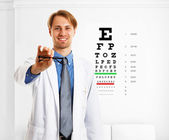 Eyesight — Stock Photo