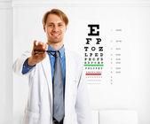 Eyesight — Stock Photo
