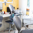 Stock Photo: Dentistry interior