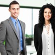 Business team — Stock Photo #30861371