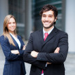 Business people — Stock Photo #30861491