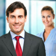 Business team — Stock Photo #30861955