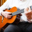 Man playing guitar — Stock Photo
