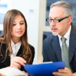 Business meeting — Stock Photo #41979461