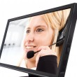 Talking monitor — Stock Photo #6964254