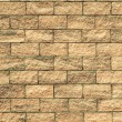 Old wall make from brick — Stock Photo