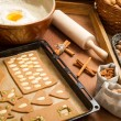 Royalty-Free Stock Photo: Prepare dough for gingerbread cookies on a baking tray