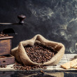 Foto Stock: Fragrance of vintage brewing coffee