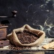 Stockfoto: Fragrance of vintage brewing coffee