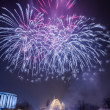 Spectacular fireworks at night — Stock Photo
