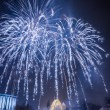 Stock Photo: Spectacular blue fireworks at night