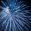 White fireworks during celebrations — Stock Photo #19031815