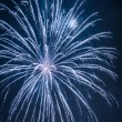 Big blue fireworks during celebrations at night — Stock Photo #19032119