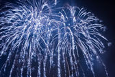 Big fireworks during the celebrations event at night — Stock Photo