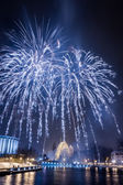 Spectacular blue fireworks at night — Stock Photo