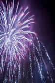 Multicolored fireworks during the celebrations — Stock Photo