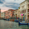Colorful ancient buildings on Grand Canal in Venice — Stock Photo