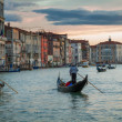 Sunset over the Grand Canal in Venice, Italy — Stock Photo