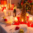 Christmas Eve dinner for the whole family — Stock Photo