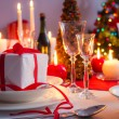 Stock Photo: Xmas gift as main course on Christmas table