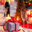 Enjoy your Christmas dinner — Stock Photo #31647447