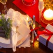 Stock Photo: Special dinner for Christmas Eve