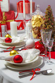Table for Christmas Eve dinner is ready — Stock Photo
