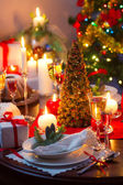 Enjoy your Christmas Eve — Stock Photo