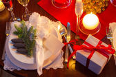 Special dinner for Christmas Eve — Stock Photo