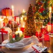 It is time for Christmas Eve — Stock Photo #31650459