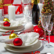 Christmas dinner was ready to serve on — Foto de Stock