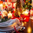 Specially decorated christmas table — Stock Photo #32671687