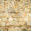 Stock Photo: Medieval wall built of stone