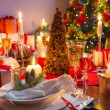 It is time for Christmas Eve — Stockfoto