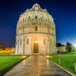 Baptistery in Pisa at night — Stock Photo #51026941